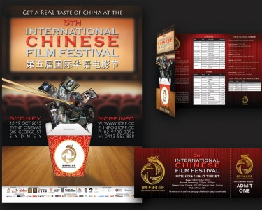 International Chinese Film Festival